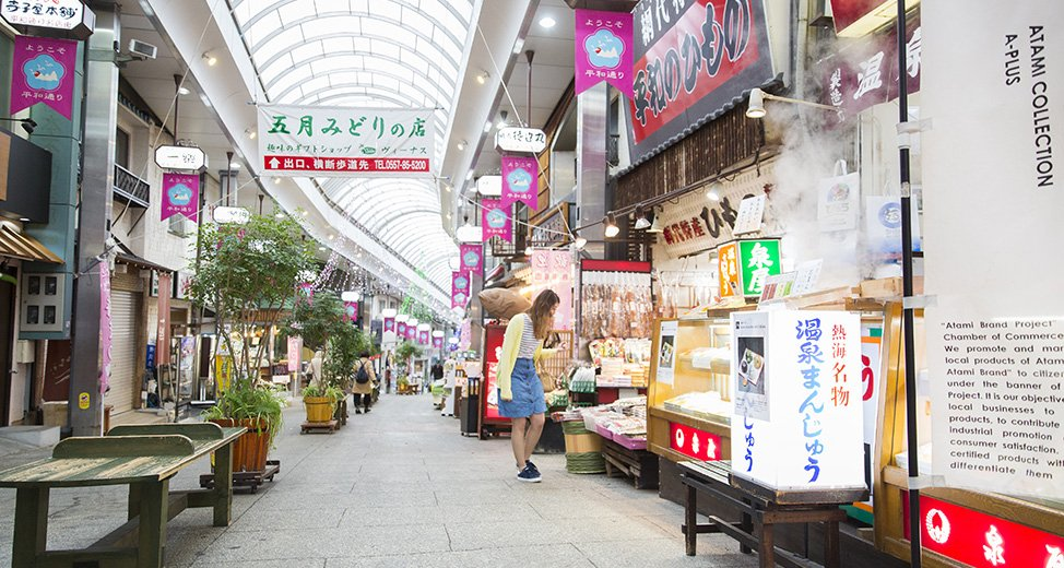 Shopping Arcade in front of Atami Station (Nakamise shopping street, Heiwadori shopping street)
